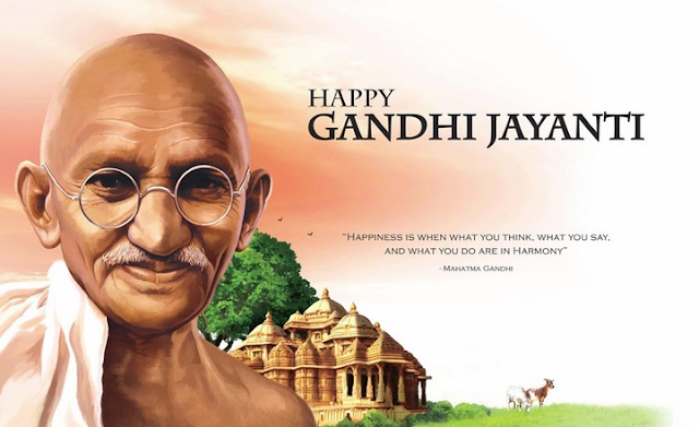 Images Of Gandhi Jaytanti In HD