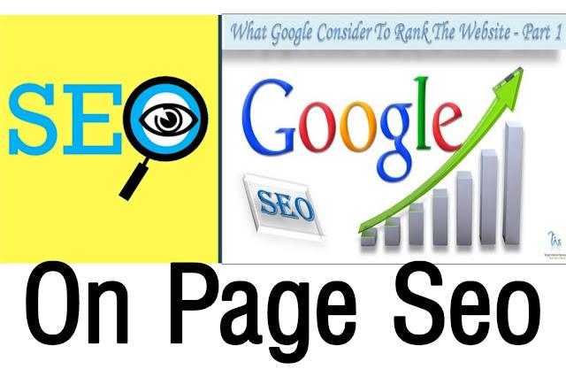 On Page Seo क्या फायदे है और हम On Page Seo कैसे करें