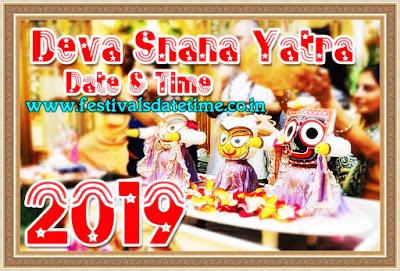2019 Snana Yatra Date & Time, Deva Snana Yatra of Lord Jagannath 2019