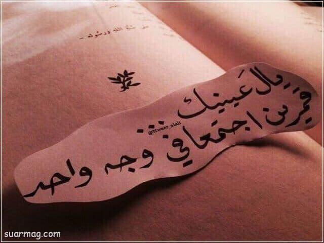 صور مكتوب عليها كلام حب 10 | written love photos 10