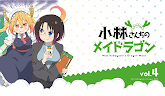 Kobayashi-san Chi no Maid Dragon BD Vol. 4 Subtitle Indonesia