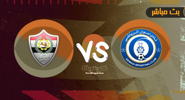 نتيجة مباراة اسوان والانتاج الحربي بتاريخ 08-08-2021 في الدوري المصري