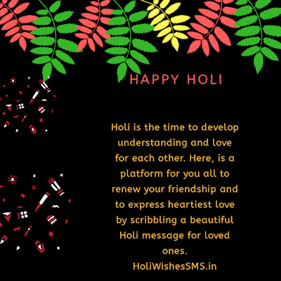 holi msg for boss