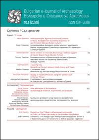 The Bulgarian e-Journal of Archeology (Be-JA)