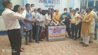 सेवा भारती समिति ने मरीजों के लिए दूध गर्म की व्यवस्था निशुल्क आरंभ की