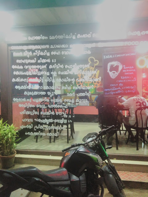 Calicut Food Culture