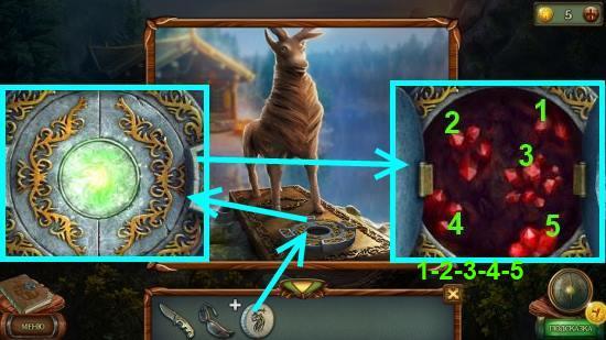 печать оленя на свое место и зажигаем камни в игре наследие 3 дерево силы