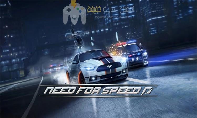 تحميل لعبة نيد فور سبيد Need for Speed مضغوطة من ميديا فاير جميع الإصدارات