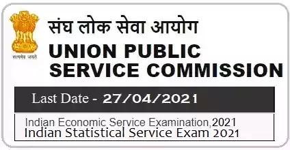 UPSC Indian Economic Statistical Service Examination 2021