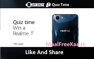 Free Realme 1 Smartphone