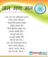 Ritambhara Sahni testimonials