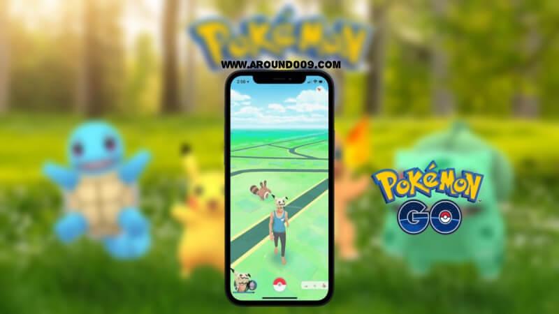 بوكيمون جو تحميل تحميل لعبة بوكيمون الصور المتشابهة للكمبيوتر تحميل لعبة بوكيمون للكمبيوتر تحميل لعبة بوكيمون جو للكمبيوتر Pokémon GO APK تحميل لعبة بوكيمون للايفون تحميل بوكيمون جو مهكرة تحميل لعبة بوكيمون للكمبيوتر من ميديا فاير Pokémon تنزيل