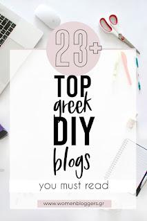 Top Greek DIY Bloggers