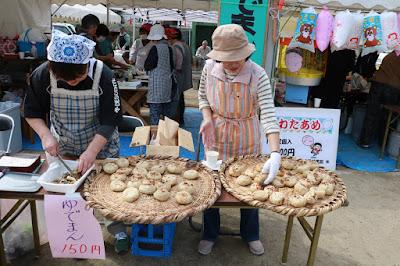 赤とんぼフェスティバルinいくさか2016 二日目 生坂の郷土食のひとつ? ゆでまん