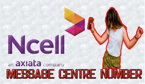 Ncell Centre Number for SMS