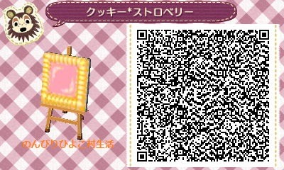 pattern biscuit fraise animal crossing new horizons