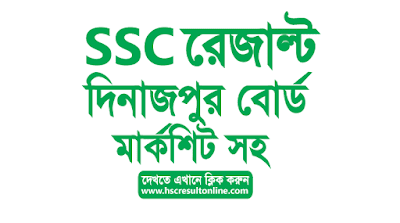 SSC result 2019 Dinajpur Board