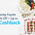 Zomato Sunday Offer - 50% Offf upto Rs.100 + 10% Cashback via Paytm