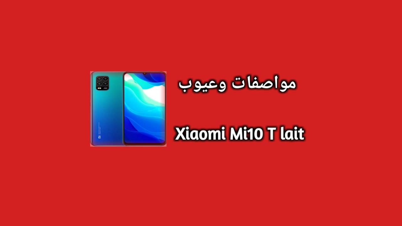 سعر و مواصفات Xiaomi Mi 10T - مميزات و عيوب شاومي مي 10 تي