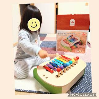 じーじが贈る♡ 2歳の誕生日プレゼント♪