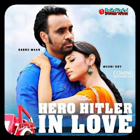 mouni roy first movie is Hero Hitler in Love