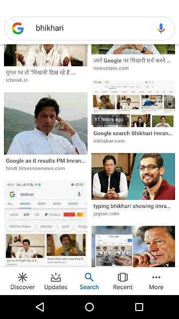 Pakistan PM Imran Khan is seen as a beggar When Searching On Google