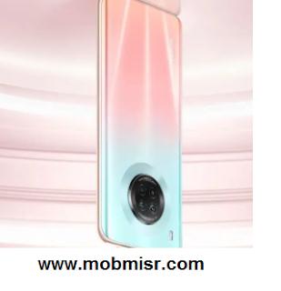 سعر هاتف Huawei Y9a 2021