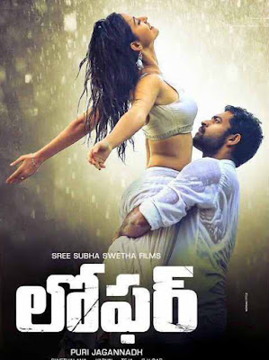 Loafer The Hero (2015) Hindi Dubbed 480p HDRip 450MB