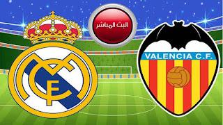 مشاهدة مباراة فالنسيا وريال مدريد اليوم الاحد الدوري الاسباني