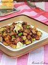 Pepper-Garlic Mushrooms And Potatoes