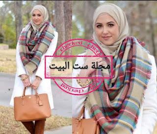 نصائح للفتيات المحجبات عند تنسيق ملابس الشتاء