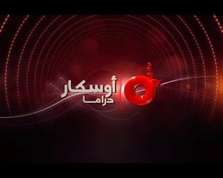 تردد قناة اوسكار دراما