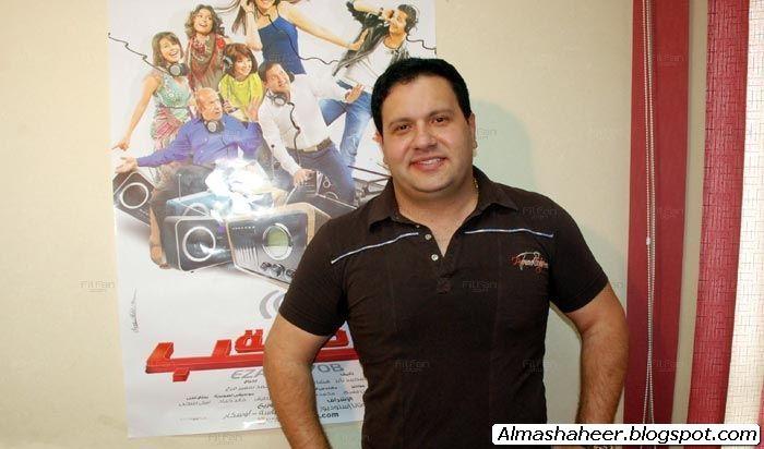 Menna shalaby movies