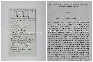 kitab injil matius dalam aksara batak toba