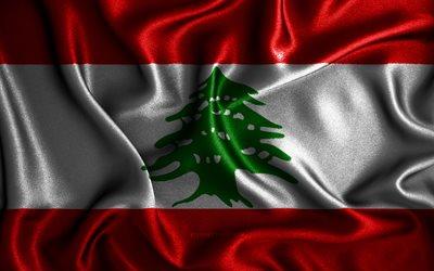 اسرائيل تقدم شكوى ضد لبنان الى الأمن