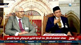 <b>TGB: Negara Arab Harus Belajar Ke Indonesia Dalam Mengelola Perbedaan</b>