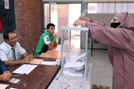 """حزب يطالب برفع مقاعد اللائحة الوطنية إلى ثلث أعضاء """"النواب"""""""