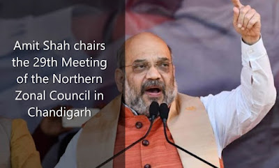 Amit Shah chairs the 29th Meeting of the Northern Zonal Council in Chandigarh