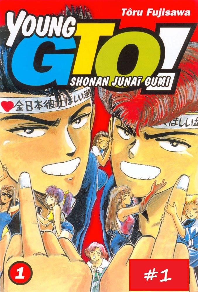 Shounan Junai Gumi Manga