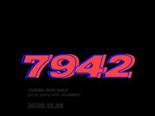 잼젠 온리전 2 : 7942 일반 입장 모집