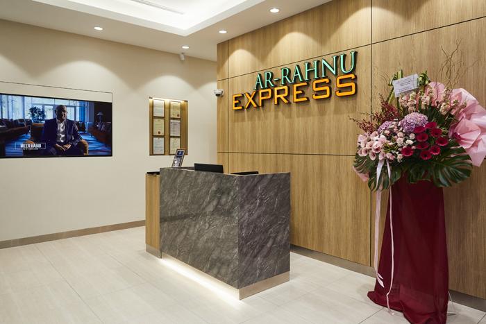 Ar-Rahnu Express Beroperasi Setiap Hari, Tawar Bantuan Pembiayaan Kepada Pelanggan