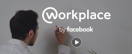Нова розробка компанії Фейсбук