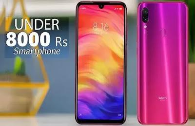 भारत में बेस्ट मोबाइल फोन्स जो 8,000 रुपये से कम में आते हैं..