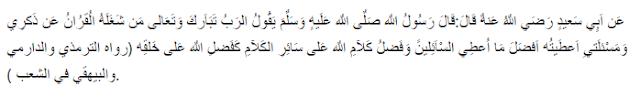 Keutamaan Orang yang Disibukkan Alquran