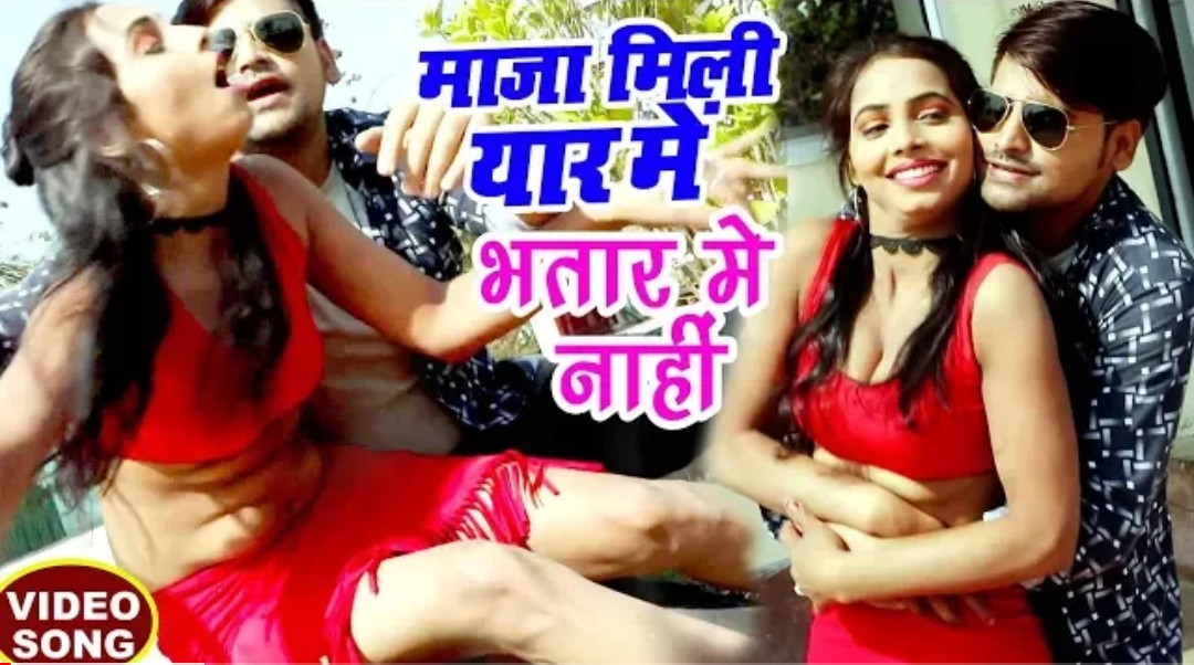 bhojpuri album video 2018 download hd