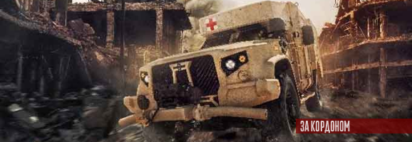 Oshkosh Defense представив новий медевак на базі L-ATV