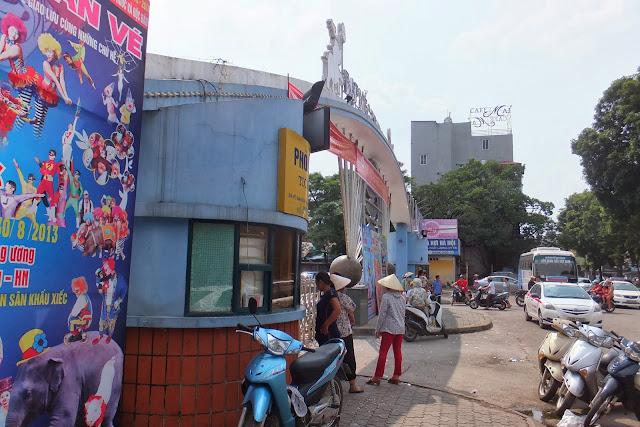 hanoi-circus ハノイサーカス2