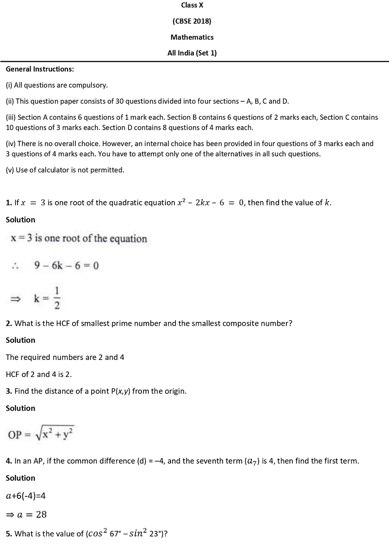 CBSE Previous Year Question Paper Class 10 Maths 2018 Part 1