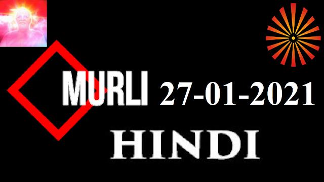 Brahma Kumaris Murli 27 January 2021 (HINDI)