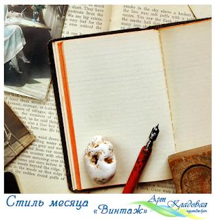 http://art-kladovaya.blogspot.ru/2017/06/25.html